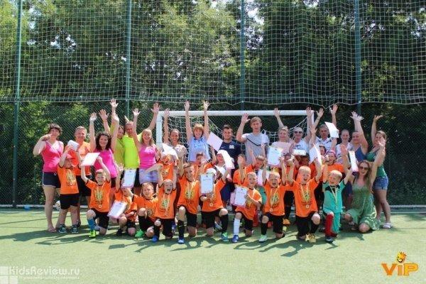 Camp for Kids, футбольные лагеря для детей 5 до 16 лет в России, Испании, Греции, Болгарии, Италии, Германии, Финляндии и на Кипре