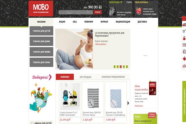 """Mobo, """"Мобо"""", mobo.ru, интернет-магазин и онлайн-сервис для родителей, Москва"""