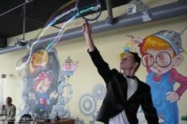 """""""Мыльные пузыри"""", интерактивное представление в """"Солнечном городе"""", Нижний Новгород"""