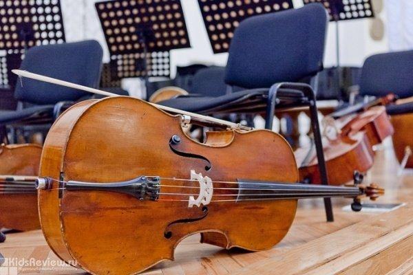 """""""Весеннее приключение"""", концерт для дошкольников и младших школьников в Камерном зале Хабаровской филармонии, Хабаровск"""