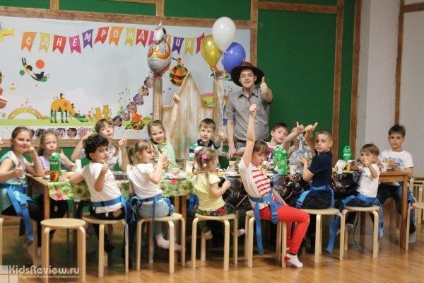 """Три богатыря"", центр развивающих аттракционов в ЦМР, Краснодар"