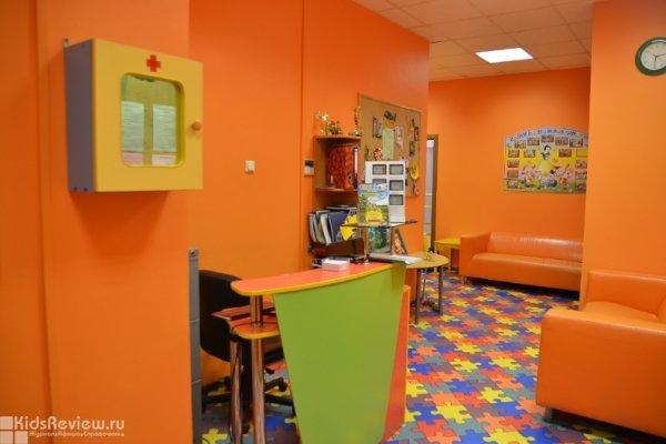 """""""Радость"""", частный детский сад, центр детского развития в Марьино, Московская область"""