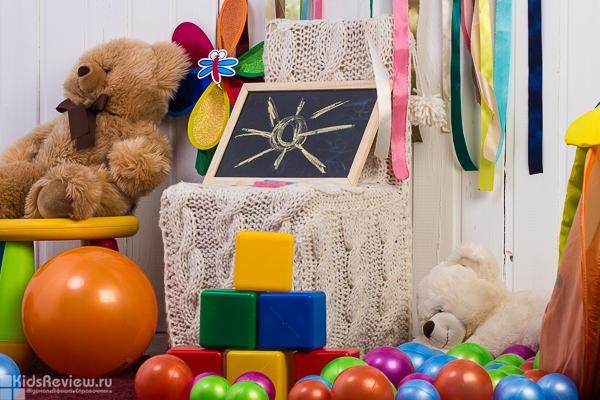 """""""Абажур"""", фотостудия с детским интерьером, фотосессии детские и семейные в Новосибирске"""