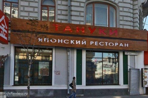 """""""Тануки"""", японский ресторан на Ленинградской, доставка японской еды на дом, Самара"""