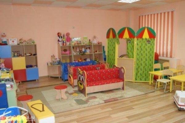 """""""Филиппок"""" на 6-й просеке, частный детский сад, Самара"""