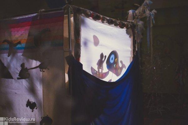 """""""День фантазии"""", семейный праздник от """"Республики полосатов"""" и театра """"Три апельсина"""" в джаз-клубе EverJazz, Екатеринбург"""