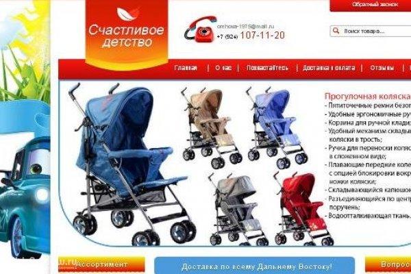 """""""Счастливое детство"""", интернет-магазин детской мебели, детская кровать-машина, кроватки для новорожденных, постельное белье для детей в Хабаровске"""