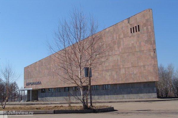 Музей-диорама в Мотовилихе, Пермь