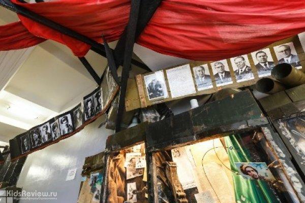 """""""Шурави"""", музей памяти воинов-интернационалистов в Екатеринбурге"""