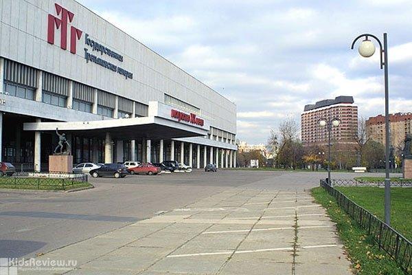 Третьяковская галерея на Крымском Валу, Москва