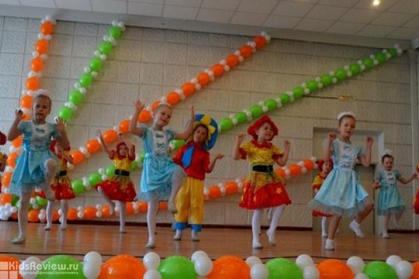 """Fantezy, """"Фэнтези"""", образовательный центр для детей и взрослых в Арамиле, Свердловская область"""
