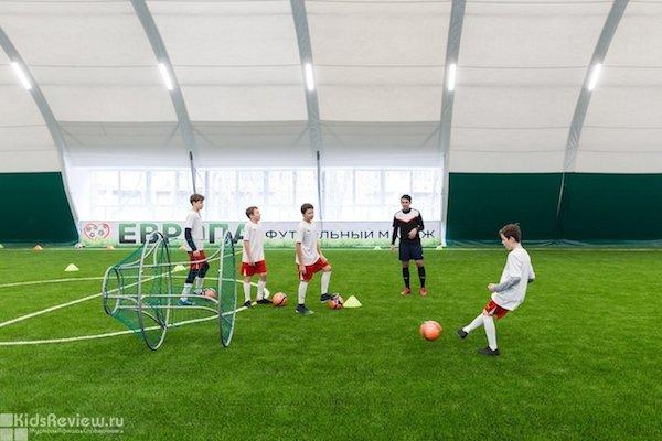 Puma School of Speed, футбольный лагерь дневного пребывания в центре Москвы