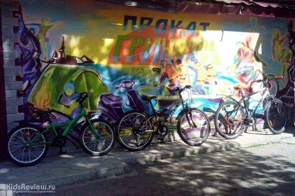 """""""Гринвич"""", прокат велосипедов и туристического снаряжения в Перми"""