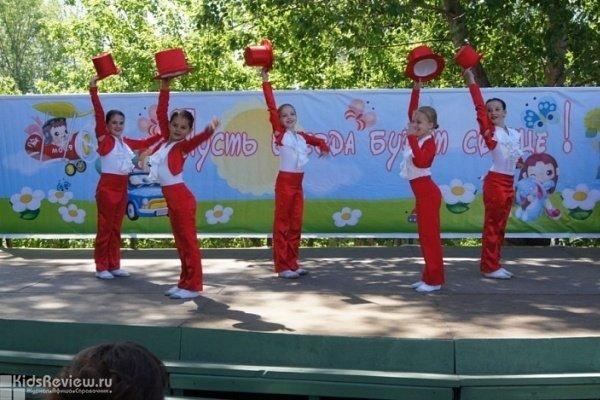 День защиты детей в Казанском зооботсаду, Казань