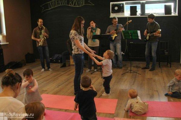 """""""Концертино"""", концерты живой музыки для детей от рождения и родителей в Калининграде"""