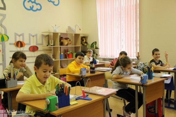"""""""Поколение"""", частная школа полного дня на улице Ткачева в Волгограде"""