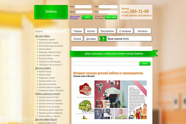 """""""БамБини"""", glawmebel.ru, интернет-магазин детской мебели с доставкой на дом в Москве"""