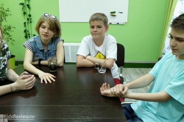 """""""Изумрудный лес"""", психолого-образовательный центр, программы на каникулах для школьников 9-17 лет в Москве"""