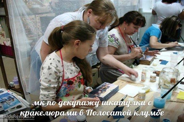 """""""Полосатая клумба"""", интернет-магазин, студия, мастер-классы для детей и взрослых в Челябинске"""