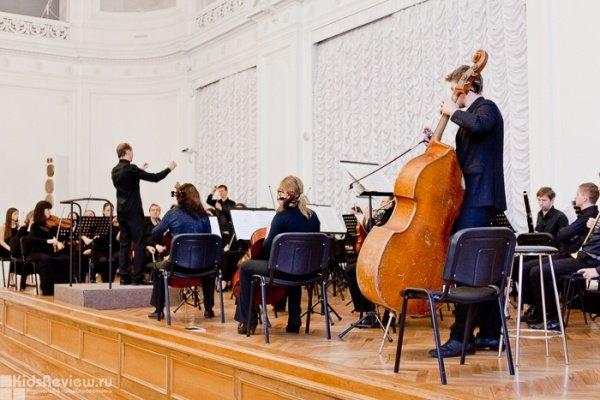 Концерт Академического симфонического оркестра для детей от 6 лет и родителей в Кремлевском концертном зале, Нижний Новгород