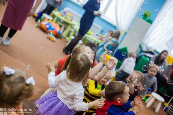 """""""Весёлая стрекоза"""", детские праздники в Новосибирске"""