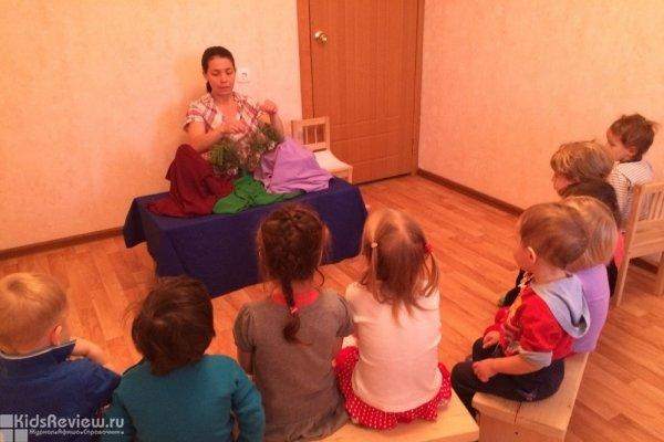 вальдорфский дет сад советского района казань Favorites