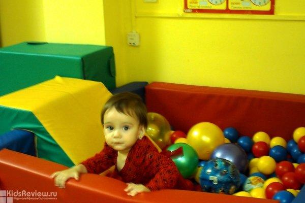 """""""Пирамидка"""", центр здоровья и развития для детей 1-7 лет на Степанца, Омск"""