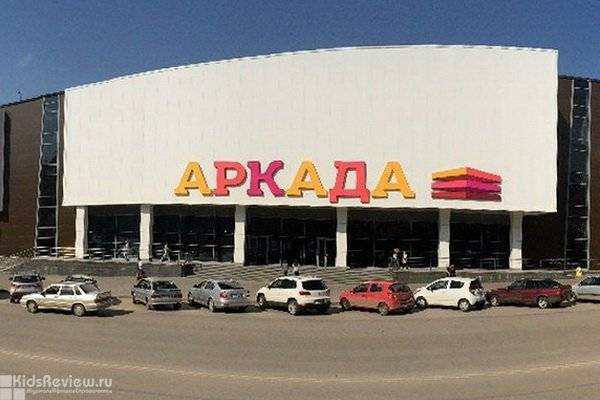 """""""Аркада"""", торговый центр в Советском районе, Уфа"""