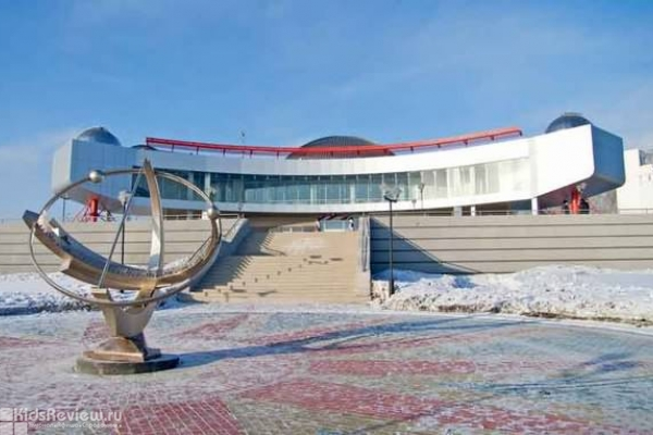Новосибирский планетарий, детский астрофизический центр в Новосибирске