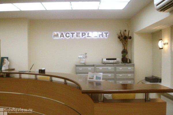 """""""Мастердент-Элит"""", стоматология для детей и взрослых на Кутузовском, Москва"""