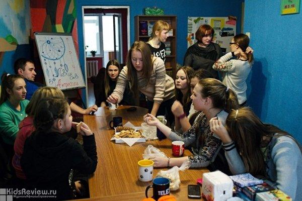 """""""Антресоль"""", молодежный клуб, молодежный ресурсный центр во Владивостоке"""