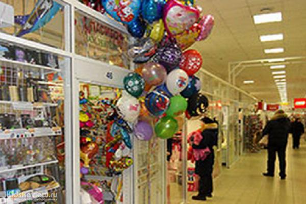 """""""Дари праздник"""", магазин воздушных шаров в ТЦ """"Персей"""", Москва"""