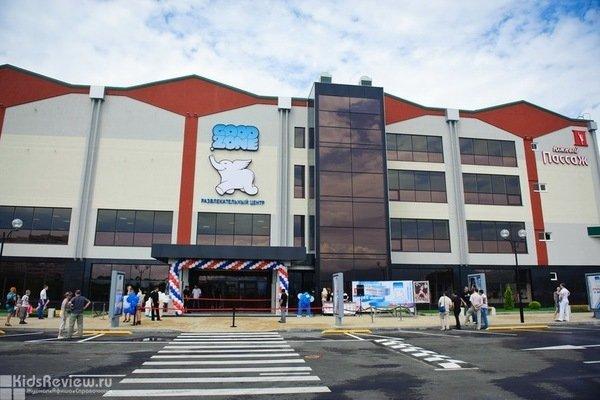 """GoodZone, развлекательный центр в ТК """"Южный пассаж"""", боулинг, ресторан, кинотеатр, ресторан с детским меню, Новороссийск"""