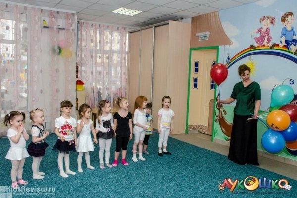 """""""Лукошко"""", детский развивающий центр в Заречном, праздники, аренда костюмов в Тюмени"""