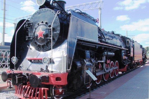 Музей Московской железной дороги на Рижской, Москва