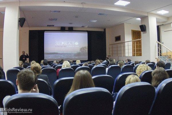 """КЦ """"Атриум-кино"""", культурный центр, кинотеатр, развлечения в Омске"""