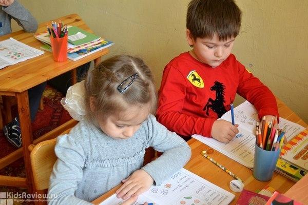 """""""Ступеньки"""" на Ялтинской, детский развивающий центр, продленка, подготовка к школе, творческие студии, Сочи"""