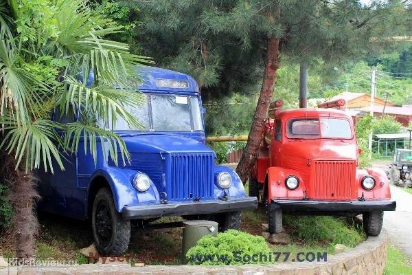Музей автомотостарины, краснодарского чая, самоваров и быта, Сочи