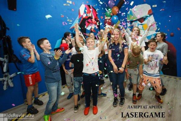 """Lasergame, """"Лазергейм"""", клуб аренного лазертага для детей и взрослых на Калинина, Калининград"""