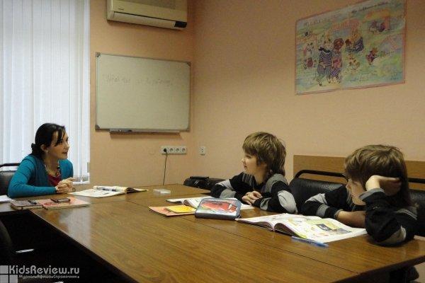 """""""Бизнес-Лингва"""", школа иностранных языков для взрослых и детей в Хамовниках, Москва"""