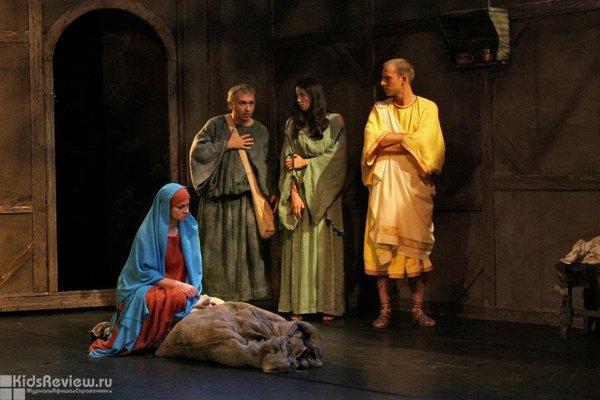 """""""Мать Иисуса"""", спектакль для подростков в Театре Владимира Назарова, Москва"""