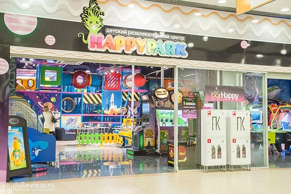 """HappyPark, """"ХэппиПарк"""", развлекательный центр в ТК """"Фиеста"""", Челябинск"""
