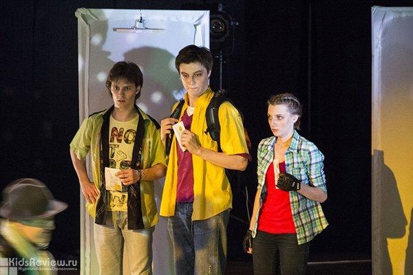 """""""Тайна замка ужасов"""", спектакль для подростков от 12 лет, театральный проект """"Открытая сцена"""", Москва"""