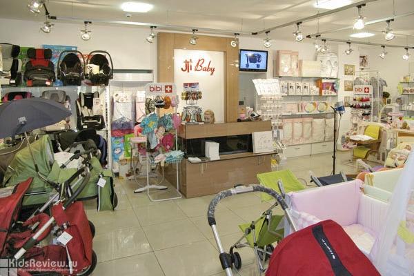 """JTI Baby, """"ДжиТиАй Бэби"""", коляски и автокресла из Японии, детская одежда, магазин детских товаров в Центральном районе, Хабаровск"""