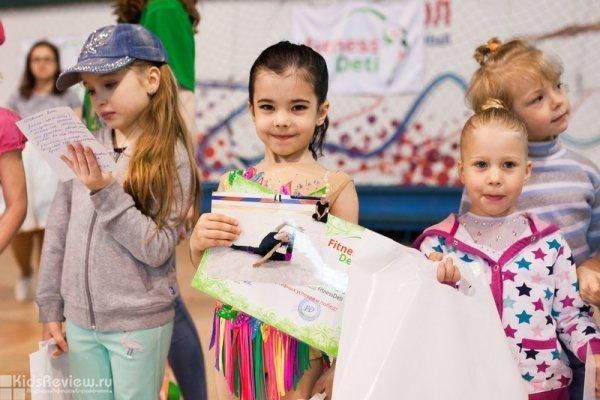 FitnessDeti, школа художественной гимнастики и спортивной акробатики, ОФП для детей от 3 лет на Щелковской, Москва