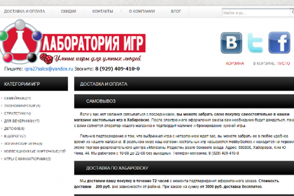 """Igra27.ru, Hobby Games, """"Хобби Геймс"""", интернет-магазин настольных игр, Хабаровск"""