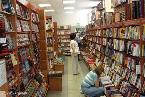 """""""Пиши-Читай"""", книжный магазин для всей семьи на Ким Ю Чена, Хабаровск"""