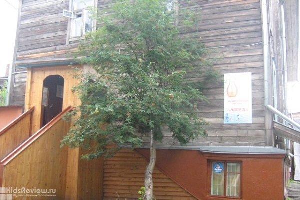 """""""Лира"""", детский музыкальный центр в Нагорном переулке, Томск"""