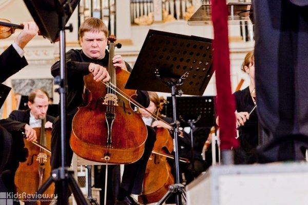 Концерты ко Дню Знаний в Центре искусств на Свердлова, Новосибирск