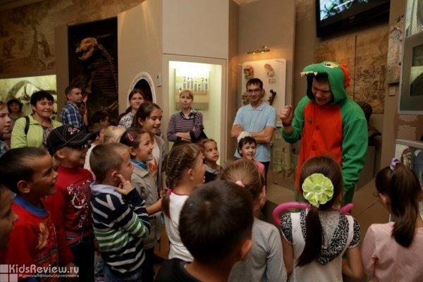 День рождения Музея естественной истории Татарстана, праздник для школьников, Казань